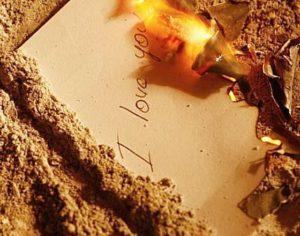 текст песни «Пепел любви»