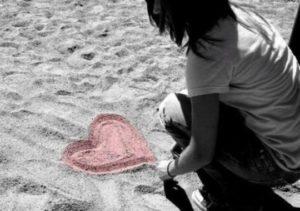 текст песни «Когда любовь умирает»